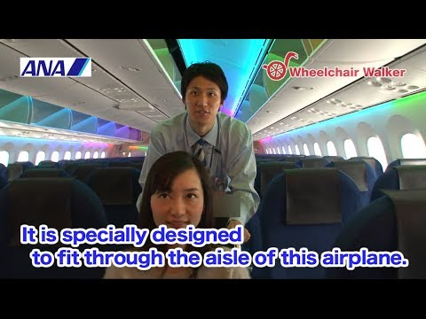Wheelchair Walker (ENG ver.) Boarding airplane (ANA All Nippon Airways) B787, Japan
