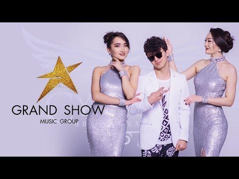 ГРАНД шоу GRAND SHOW  ШЫМКЕНТ ТОЙ 2018 | +7 702 173 43 33 / +7 702 011 1182