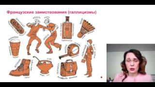 Вебинар ОФМШ. Русский язык