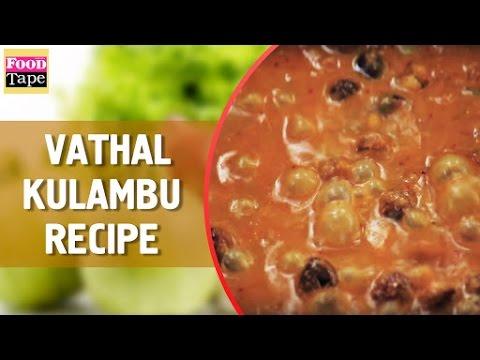 Vatha kulambu recipe in tamil sundakkai vathal kuzhambu vatha vatha kulambu recipe in tamil sundakkai vathal kuzhambu vatha kuzhambu youtube forumfinder Gallery