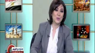 عزة مصطفي : كفاية علينا احزاب دينية اوي كدا