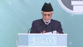 Ansarullah UK Ijtema 2018 Day 2   Imam Sahib