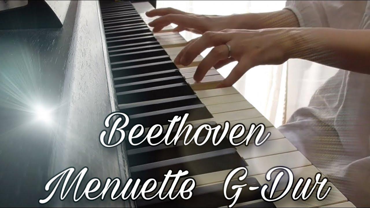 ト調のメヌエット(ベートーベン);ぴあのどりーむ8