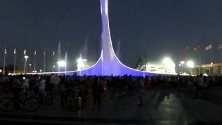 Шоу фонтанов,Сочи,Олимпийский парк 2015