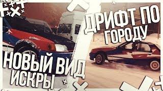Фото с обложки Новый Облик Искры! Гоночная Раскраска! + Дрифт По Городу! (Проект Искра / Ford Sierra)