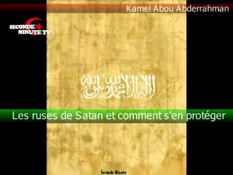 Satan en islam protège toi mon frère