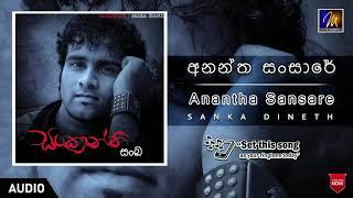 Anantha Sansare | Sanka Dineth | Official Music Audio | MEntertainments Thumbnail