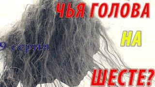 Ходячие мертвецы 7 сезон 9 серия: Шепчущиеся уже в 7 сезоне? (Что будет?)