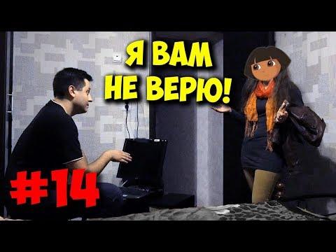 БРИГМАН ПРОТИВ / ДЕВУШКА И НОВЫЙ ПК ЗА 30К