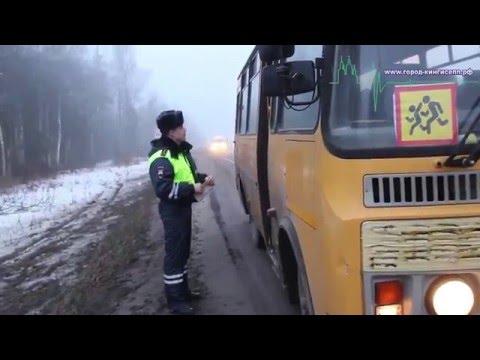 Операция «Автобус» проходит в Кингисеппском районе.
