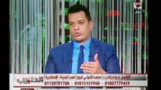 د محمد الفولي يكشف اصغر عمر مناسب لعمليات السمنة للأطفال