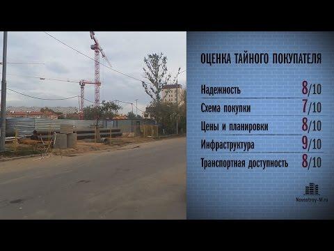 Мосновострой - Новостройки Москвы и Подмосковья