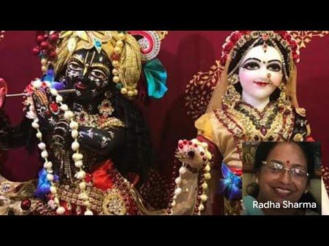 Latest Krishna bhajan Hindi lyrics झूला झूला रहे हैं   हंस हंस के नंदलाला