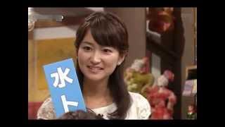 日テレのニュース番組everyで人気急上昇中の女子アナと言えば、中島芽生...