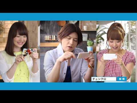 花澤香菜 チェインクロニクル CM スチル画像。CM動画を再生できます。