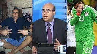 خالد طلعت يكشف سر إصابات الشناوي المتكررة وعفاريت الحضري.. فيديو