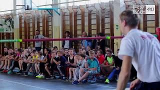 Урок мотивации для юных клинчан от Олимпийского чемпиона