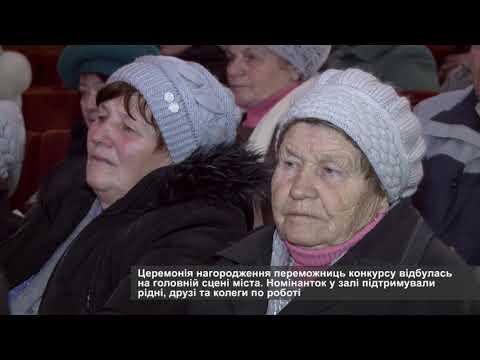 Телеканал АНТЕНА: «Смілянська пані 2019»