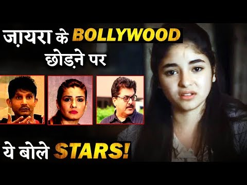 Bollywood Reactions On Actress Zaira Wasim Quitting Bollywood! Mp3