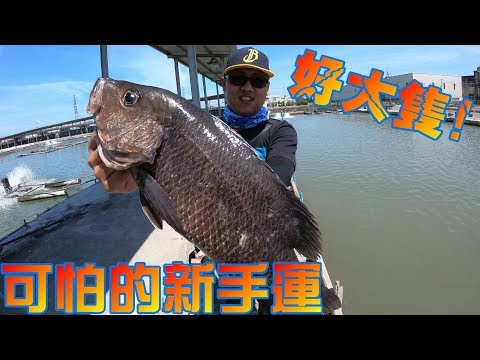 Fishing in Taiwan