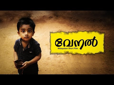 Veenal | Malayalam Short Film 2019 | Rayan | Alltube