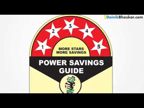 5 star AC doesn't save electricity latest CSE report says that 5 star AC doesnt save electricity