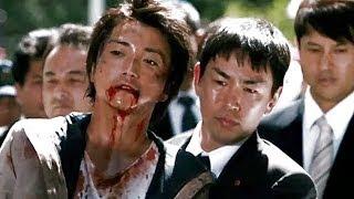 WARA NO TATE - DIE GEJAGTEN | Trailer [HD]