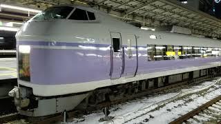 E351系スーパーあずさ33号、新宿駅発車!