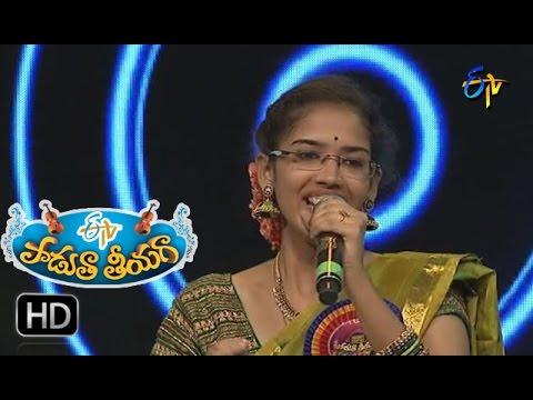 Jabilli Kosam Song | Swetha Performance in ETV Padutha Theeyaga | 11th Dec 2016