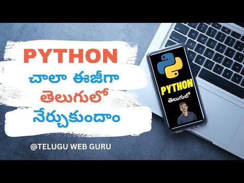 PYTHON TUTORIAL IN TELUGU  - Part 1 | Introduction to Python and  Installing Python thumbnail
