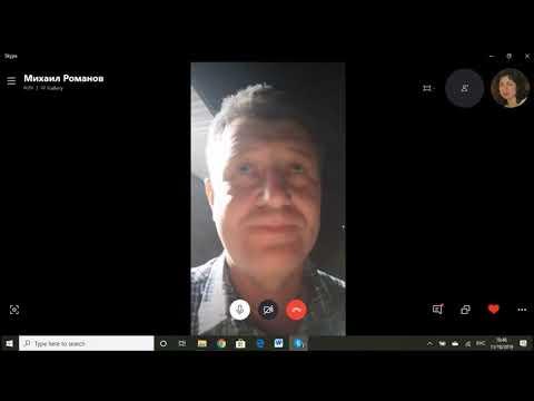 Михаил Романов - об учебе в центре ИНТЕРА