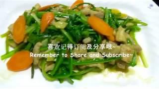 青龙菜炒花肉 Stir-fry Green Dragon Chives with Pork Belly:青龙菜炒法!这样炒让菜翠绿而不绵软,口感一级棒【简单煮意 Simple Home Cook】