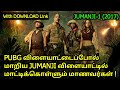 JUMANJI Welcome to the Jungle 2017 | Explained in TAMIL | MOVIES IN MINUTES TAMIL | Mr.tamilan