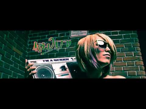 Argatu - I'm A Queen (Free Rap Instrumental Beat w/download link)