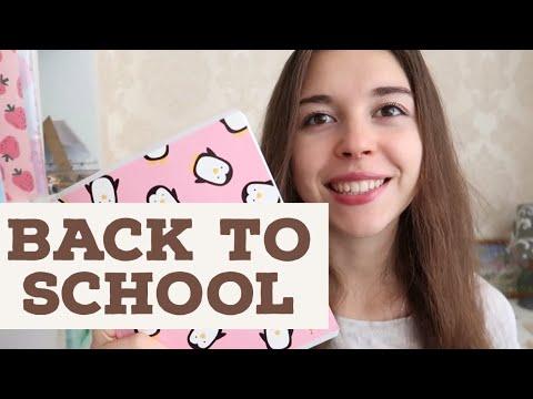 BACK TO SCHOOL 2019 | ПОКУПКИ К ШКОЛЕ 2019 + КОНКУРС