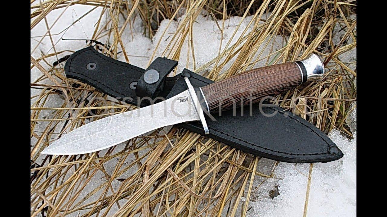 Ножи Ворсма  официальный сайт завода Седова АА в Ворсме
