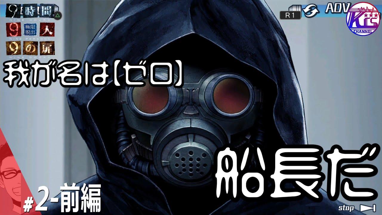 マスク 正体 ガス