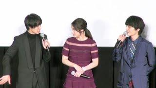 山崎賢人、岡山天音に密室での出来事バラされ笑い崩れる 岡山天音 動画 10