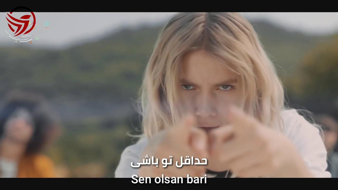 آهنگ Sen Olsan Bari از Aleyna Tilki با زیر نویس فارسی Youtube