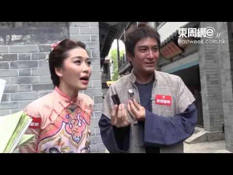 爆馬明成日口花花 周麗淇:佢乜人都撩! - YouTube