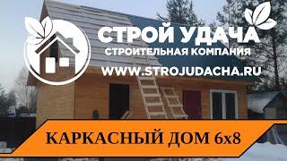видео Д-61 Дачный дом из бруса 7х7 м