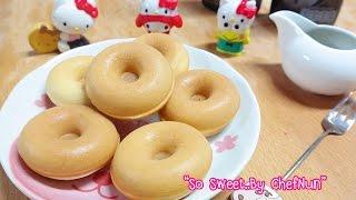 Repeat youtube video เชฟนุ่น ChefNun Cooking : โดนัทจิ๋ว(Mini Donut)