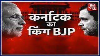 bjpwinskarnataka कांग्रेस के किले मैसूर को इस बार bjp ने ध्वस्त कर दिया 2008 में हिला नहीं पाई थी
