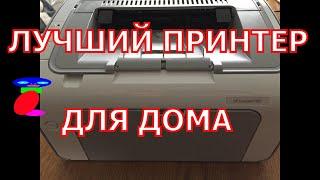 видео Лазерные принтеры