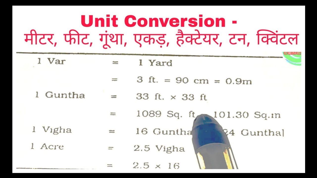 Unit Conversion Meter Feet Acre Brass Tonne Quintal Youtube Another way is saying that 1.6 feet is equal to 1 ÷ 2.0505249343832 meters. unit conversion meter feet acre brass tonne quintal