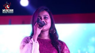 प्यार हमारा अमर रहेगा || Bk Biraj and zeotri 💑💕💕#Mukesh music centre  latest program
