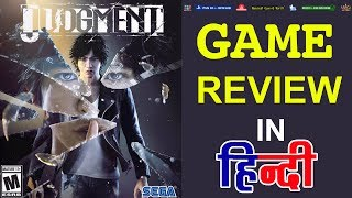 Judgment PS4 Exclusive | Game Review in Hindi | Action-Adventure | Sega Video Game | #NGW