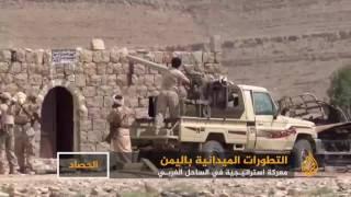 الجيش الوطني يطلق معركة لاستعادة الساحل الغربي لليمن