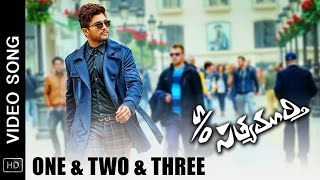 S/O Satyamurthy Movie Video Songs | One & Two & Three Full Song | Allu Arjun, Samantha, Nithya Menen
