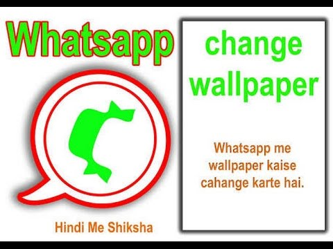 how to change whatsapp wallpaper